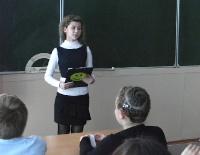 Конференция работ учащихся